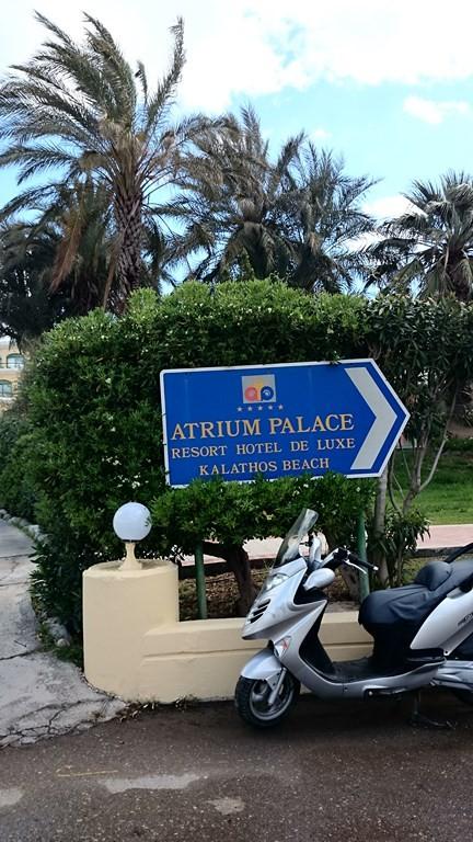 Hotelzufahrt Hotel Atrium Palace auf Rhodes Island / Greece
